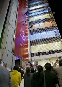 desfile_vertical_moda_Gucci_Japon